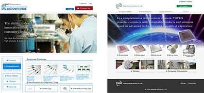 赤羽電具、TOPRO英語版サイト